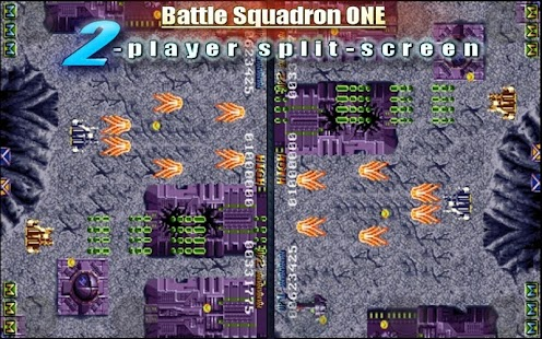 Battle Squadron ONE - screenshot thumbnail