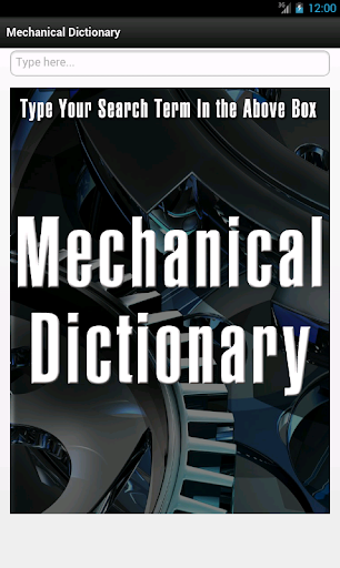 【免費教育App】Mechanical Dictionary-APP點子