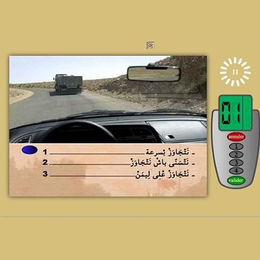 Code de la route Maroc 2015