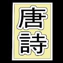 Tang Shi icon