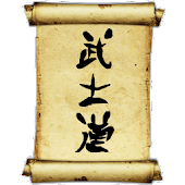 Warband Manager for Bushido