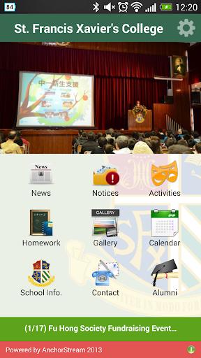 LINE自製主題 iOS Android 雙平台安裝與修改全攻略教學 | 電腦王阿達的3C胡言亂語