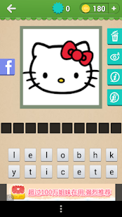 Guess The Brand for PC-Windows 7,8,10 and Mac apk screenshot 3