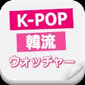 韓流&K-POP最新ライブ情報★東方神起、BIGBANGほか icon