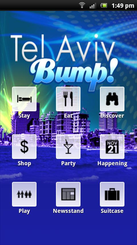 Bump! Tel Aviv- screenshot