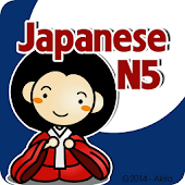 Learning Japanese N5