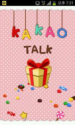 【免費個人化App】Talk主題禮物可可-APP點子
