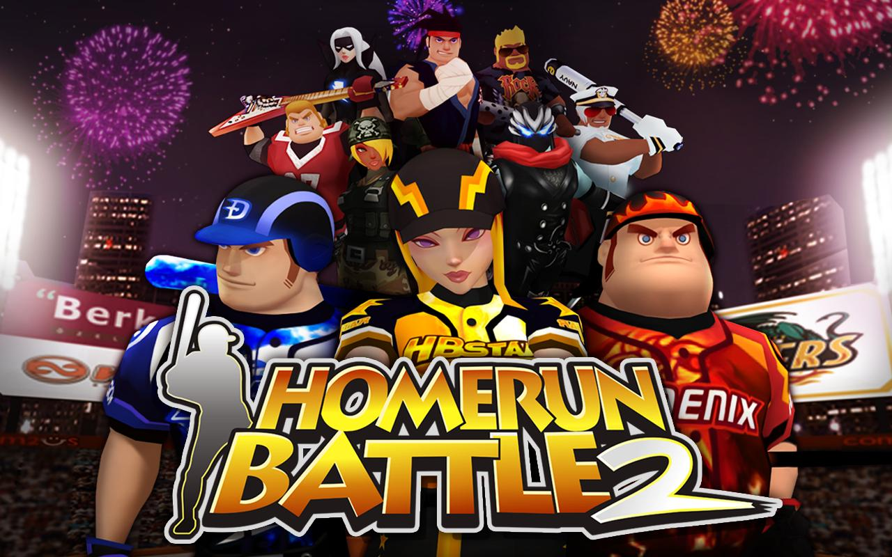 Homerun Battle 2- screenshot