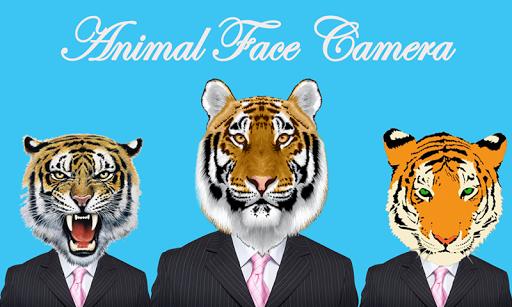 玩免費攝影APP|下載Animal Face Camera app不用錢|硬是要APP