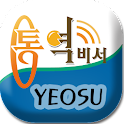 ezTalky of Expo Yeosu logo