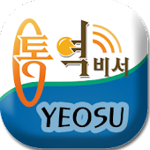 ezTalky of Expo Yeosu