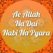 Ae Allah Na Dai Nabi Na Pyara