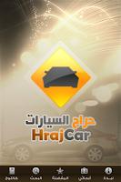 Screenshot of حراج السيارات الكويتي