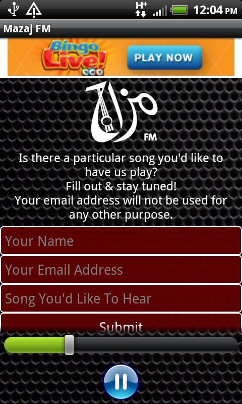 Mazaj FM - screenshot