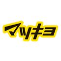 マツモトキヨシ公式アプリ icon