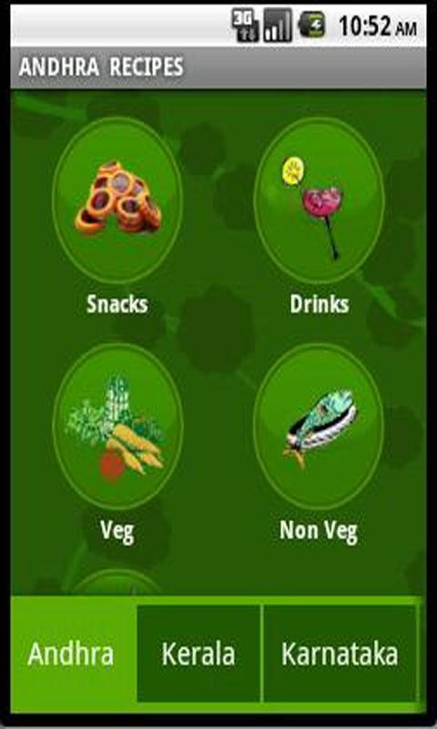 South Indian Recipes - screenshot