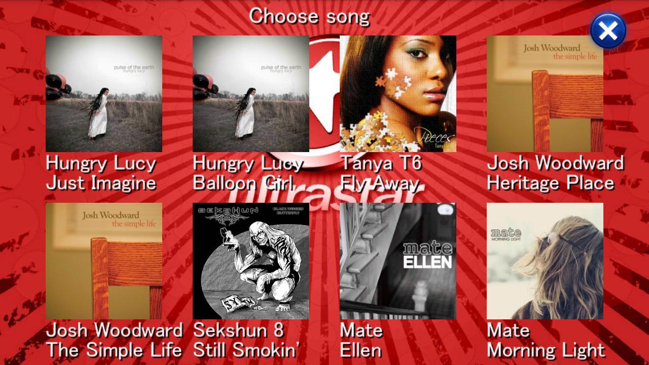 UltraStar Karaoke- screenshot