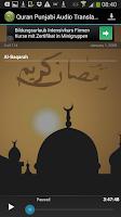 Screenshot of Quran Punjabi Translation