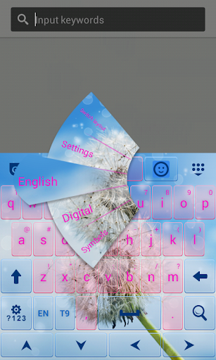 玩免費個人化APP|下載彩色鍵盤銀河 app不用錢|硬是要APP
