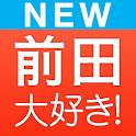 前田敦子大好き!【無料】 icon