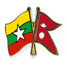 Myanmar Nepali  Website icon