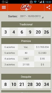 Loterías Argentinas - screenshot thumbnail