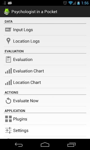 PiaP SMS Notifier