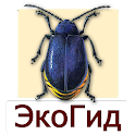 EcoGuide: Forest Insect Pests icon