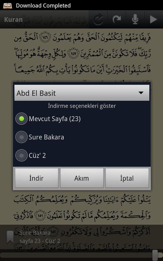 Kuran i Kerim - screenshot