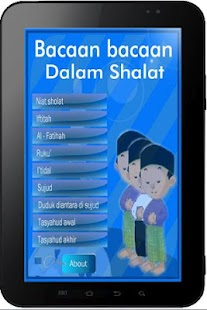 Bacaan Sholat - screenshot thumbnail