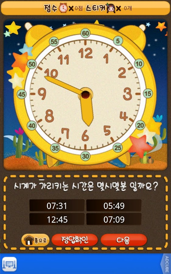 Pay close play an  watch- screenshot