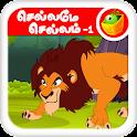 Tamil Nursery Rhymes -Video 01