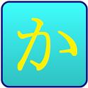Учим кану icon