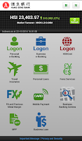 Screenshot of Hang Seng Mobile Application