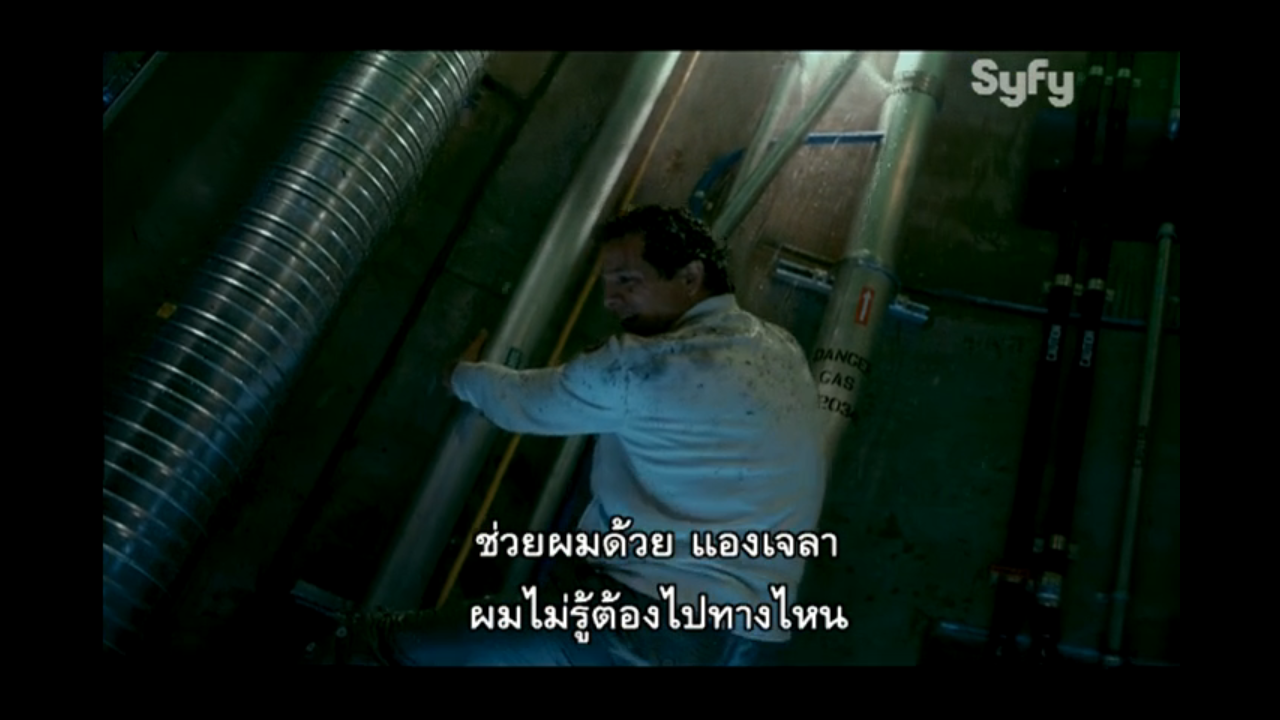 Thai Live TV HD - screenshot