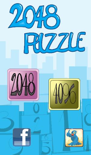 2048怎麼玩高分?視頻+圖解遊戲規則與通關玩法技巧攻略-1 ...