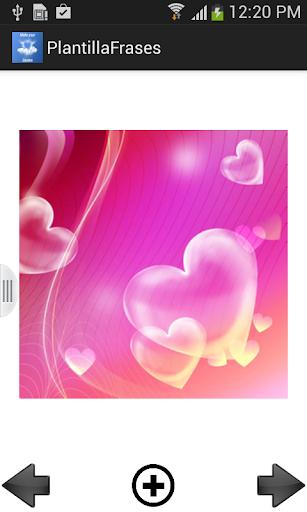 愛發生器是一個應用程序