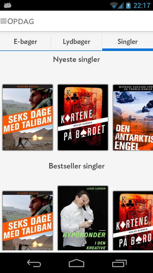 Riidr Books - screenshot