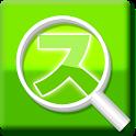 gooスマホ部 ~おすすめアプリ・ゲーム情報・Q&A~ icon