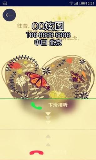 玩個人化App|來電炫圖 來電和短信 火箭速撥 撥號&聯系人免費|APP試玩
