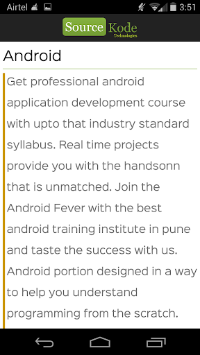 【免費商業App】SourceKode-APP點子