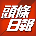 頭條日報 v2 logo