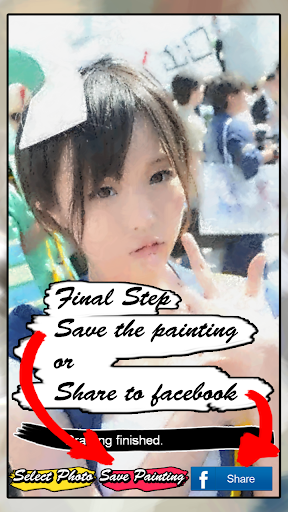 玩攝影App|自動繪圖大師免費|APP試玩
