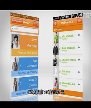 玩財經App|IMYPR全球加盟免費|APP試玩