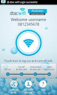 dtac wifi connection manager - screenshot thumbnail