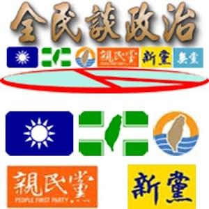 全民談政治17Talk 書籍 App LOGO-APP試玩