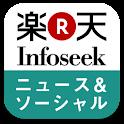 Infoseek ニュースアプリ logo
