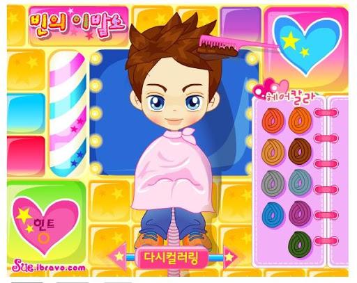 【免費休閒App】美发沙龙游戏-APP點子