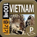베트남·캄보디아·라오스 100배 즐기기 icon