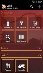 Swirl Pro - A Wine Guide - screenshot thumbnail